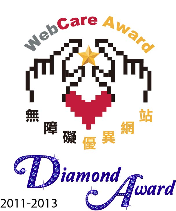 WebCare Award - Diamond Award
