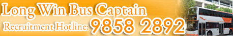 Bus Captain - LONG WIN Bus Co. Ltd