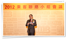 Mr. Edmond Ho, KMB's Managing Director, gave a speech at the opening ceremony.