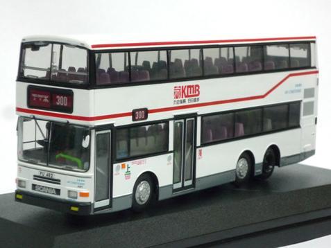 香港玩具双层巴士